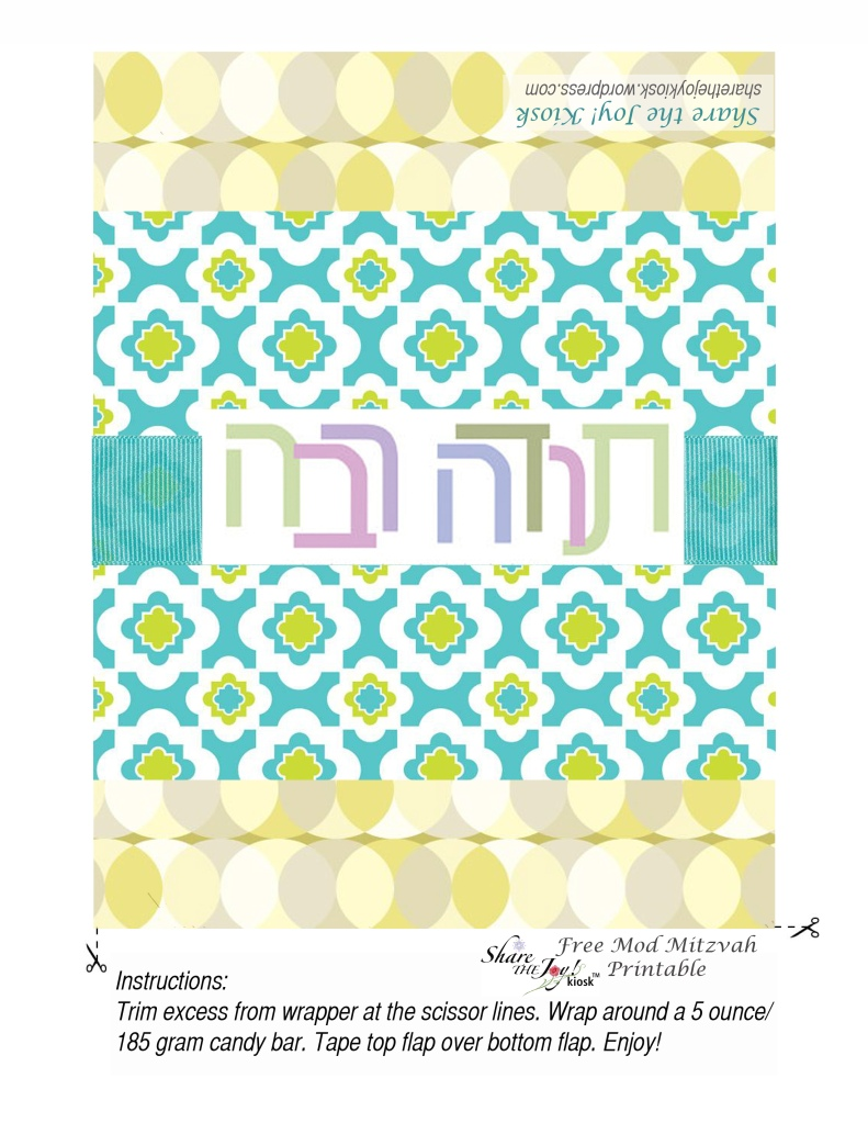 Share the Joy Mitzvah Wrap